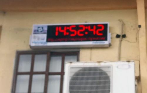 The Municipality is one of the recipients of DOST Digital Clock
